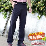 【RATOPS】男款 四面彈性快乾長褲.休閒褲.排汗褲.防晒褲/ DA3223 黑色
