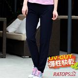 【RATOPS】女款 四面彈性快乾長褲(懶人褲).休閒褲.排汗褲.防晒褲/ DA3229 墨藍色