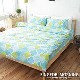 幸福晨光《蜜愛異想(綠)》雙人加大四件式100%精梳棉床包被套組