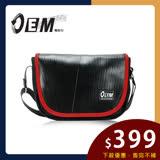 OEM -製包工藝革命 低調迷人時尚包款型 半月型休閒包-紅T514-01