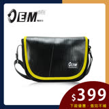 OEM -製包工藝革命 低調迷人時尚包款型 半月型休閒包-黃T514-10