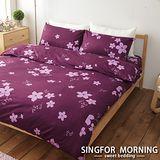 幸福晨光《輕風撫花》雙人加大四件式100%精梳棉床包被套組