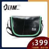 OEM -製包工藝革命 低調迷人時尚包款型 半月型休閒包-綠T514-15