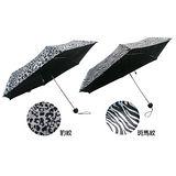 【A.Brolly】超強抗UV五層銀膠晴雨兩用傘2入組 (豹紋/斑馬紋)