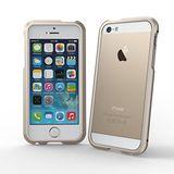 Deason.iF 台灣精品 APPLE iPhone 5 / iPhone 5S 鋁合金磁扣金屬邊框