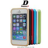 Deason.iF 台灣精品 APPLE iPhone 5/5S/5C TR版磁扣邊框