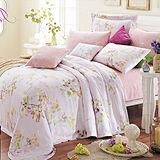 Lily Royal 春風戀彩 天絲 雙人八件式兩用被床罩組
