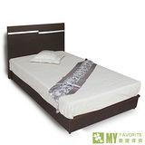 雙子星胡桃3.5呎床架+床墊