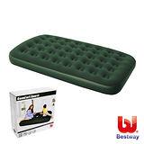 《購犀利》美國品牌【Bestway】75X54X8.5雙人高級植絨充氣床墊