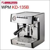 Tiamo WPM KD-135B 義式半自動咖啡機-黑色 110V (HG0964BK)