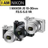 NIKON 1 J5 10-30mm 單鏡組 (中文平輸)-送MICRO 64G記憶卡+專用鋰電池+SONY 原廠包+鋁合金戶外大腳架+讀卡機+清潔組+桌上小腳架+保護貼