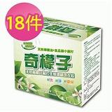 【奇檬子】天然檸檬小蘇打生態濃縮洗衣粉(18盒/箱)