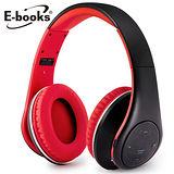 E-books S12 藍芽/藍牙無線摺疊耳機麥克風