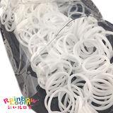 【BabyTiger虎兒寶】Rainbow Loom 彩虹編織器 彩虹圈圈 300條 補充包 -金屬白色