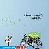 A-007創意生活系列--環保花車 大尺寸高級創意壁貼 / 牆貼