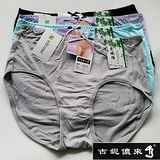 【吉妮儂來】6件組舒適加大尺碼竹炭底中腰提臀褲(隨機取色)