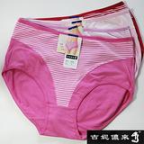 【吉妮儂來】6件組舒適加大尺碼條紋中低腰平口褲(隨機取色)