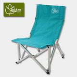 【Outdoorbase】樂活鋁合金休閒椅-湖水藍 .折疊椅 摺疊椅推薦 帆布折疊椅 休閒椅 高腳椅 輕便摺疊椅 (非SNOW PEAK.COLEMAN.LOGOS) 25209
