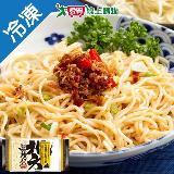 讚岐中華蛋黃拉麵180G*3/包