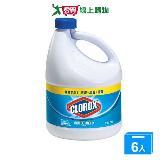 高樂氏CLOROX超濃縮漂白水-天然原味96oz*6(箱)
