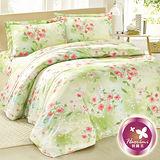 【羽織美】綠野仙蹤 冰絲涼感雙人四件式被套床包組