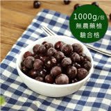【幸美生技】加拿大進口冷凍野生藍莓-2公斤免運