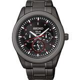 SEIKO Criteria 太陽能三環日曆時尚腕錶-IP黑 V14J-0CD0SD