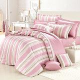 法國MONTAGUT-簡單品味-精梳棉-雙人四件式兩用被床包組(粉色)