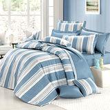 法國-MONTAGUT-簡單品味-精梳棉-單人三件式兩用被床包組(藍色)