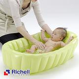 Richell日本利其爾 充氣式嬰兒浴盆