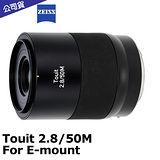 蔡司 Carl Zeiss Touit 2.8/50M (公司貨) For E-mount.-送LP1拭鏡筆