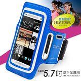E-books N10 智慧手機5.7吋運動手臂套- 藍