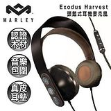 Marley Marley Exodus Harvest 頭戴式耳機麥克風 (木製/三鍵式)