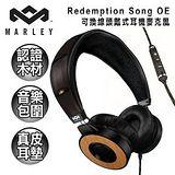 Marley Marley Redemption Song OE 可換線頭戴式耳機麥克風 (鼓/三鍵式)