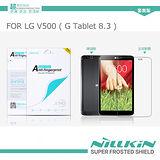 NILLKIN LG V500(G Tablet 8.3) 超清防指紋抗油汙保護貼