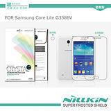 NILLKIN Samsung Core Lite G3586V 超清防指紋保護貼