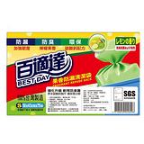 百適達香氛垃圾袋(檸檬果香) S*3入(56*43)/75張