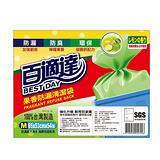 百適達香氛垃圾袋(檸檬果香) M*3入(65*53)/54張