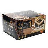【金樂客】有感濾掛咖啡-綜合口味(50包/盒)