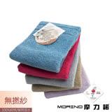 任選【MORINO摩力諾】無撚紗素色典雅方巾