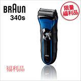 (福利品)德國百靈-Series 3三鋒系列水洗電鬍刀(340s)