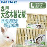 Pet Best》R-A577 天然木製站板-中(L)
