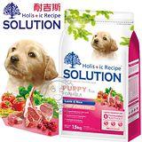 耐吉斯《幼犬/羊肉+米》飼料-7.5kg