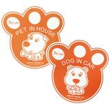 可愛寵物》車用/家用貼紙組-8*8cm (2種圖案)