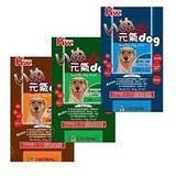 愛心捐高雄流浪動物協會◆元氣DOG 狗飼料 (15kg*2包)
