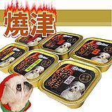 《Careline》凱萊燒津犬用美味餐盒-80g (24盒)