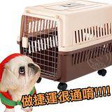 寵愛物語《寵物運輸籠》RU21
