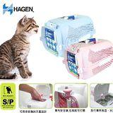赫根HAGEN 》愛旅行提籃系列小型貓剪影提籠(附有天窗)