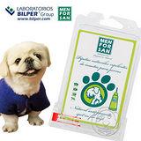 西班牙《蔓芙桑》犬用驅蟲滴劑 2支/盒‧避免壁蝨