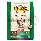 美士Nutro《成犬 羊肉+米》小顆粒犬糧(5lb|2.72kg)